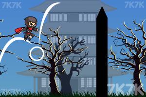 《奔跑吧忍者》游戏画面2