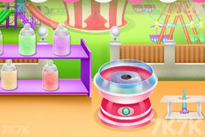 《七彩棉花糖》游戏画面3