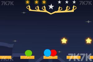 《星星点灯》游戏画面2