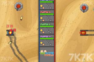 《坦克的隆隆声》游戏画面4