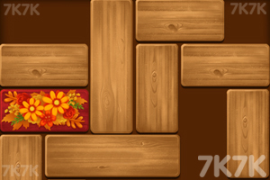 《趣味滑块解锁》游戏画面5