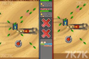 《坦克的隆隆声》游戏画面2