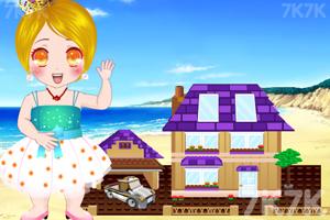 《小公主玩乐高》游戏画面2