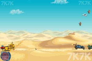 《狂暴武装车3》游戏画面3
