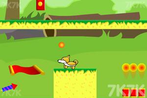 《狗年抢红包》游戏画面3