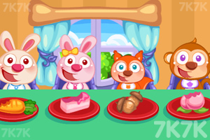 《兔兔幼儿园》截图4