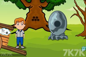 《男孩逃出花园》游戏画面1