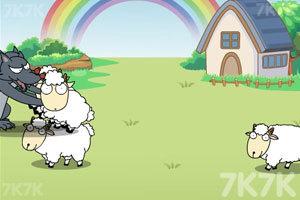 《保护小羊》游戏画面3