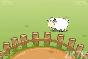 《保护小羊》游戏画面1