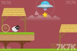 《飞碟偷小羊》截图3