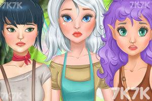 《精灵的美发沙龙》游戏画面3