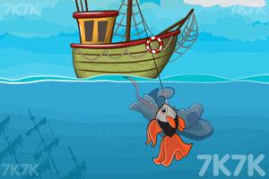 《我们去钓鱼吧》游戏画面2