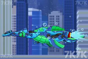 《组装机械深海鱼龙》游戏画面3