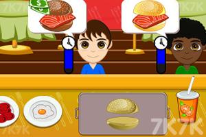 《汉堡快餐车》游戏画面2