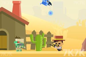 《正午猎手》游戏画面4