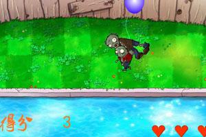 《僵尸打金蛋》游戏画面1