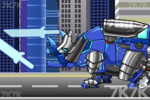 《组装机械三角龙2》游戏画面5