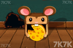 《滚动的奶酪》游戏画面1