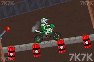 《极限摩托车大赛》游戏画面3