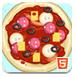 披薩挑戰賽