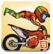 摩托障礙挑戰賽