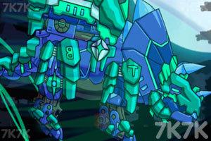 《组装机械三角龙3》截图3