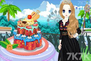 《森迪的派对蛋糕》截图1