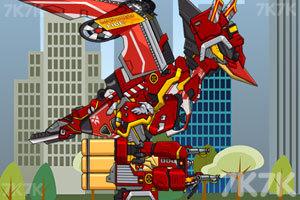 《组装机械消防翼龙2》游戏画面1