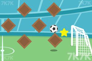 足球大明星