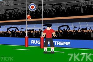 《橄榄球入框》游戏画面1