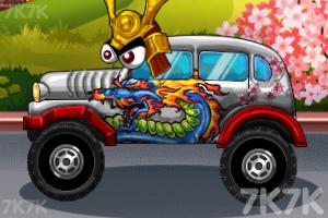 《玩具汽车停靠2》游戏画面3
