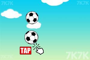《弹力足球》游戏画面2