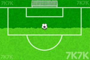 《接力足球》游戏画面1
