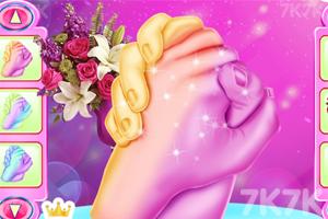 《爱的手膜》游戏画面2