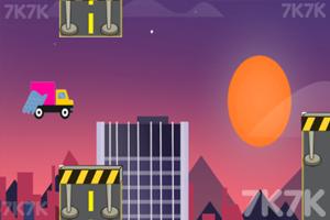 《飞行卡车》游戏画面1