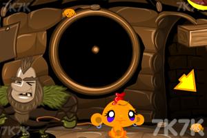 《逗小猴开心系列253》游戏画面3