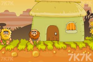 《亚当和夏娃5第二部》游戏画面1
