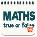 判斷數學題