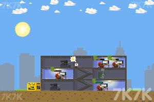《节约用电》游戏画面3