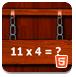 数学乘法挑战赛