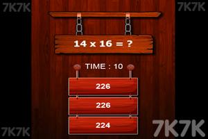 《数学乘法挑战赛》截图1