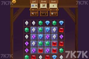 《宝石的传说》游戏画面3
