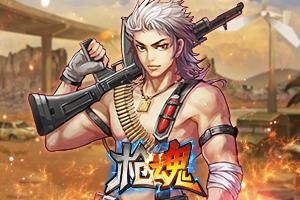 《7k7k枪魂》游戏画面1
