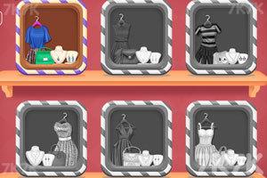 《公主的校园生活》游戏画面2
