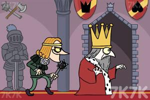 《我要當國王》游戲畫面4
