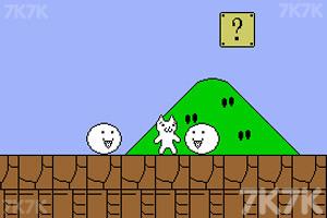 《猫里奥无敌版》游戏画面2