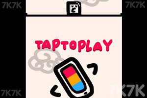 《方块嘟嘟》游戏画面2
