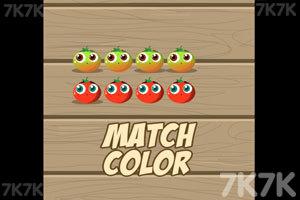 《压榨番茄》游戏画面1