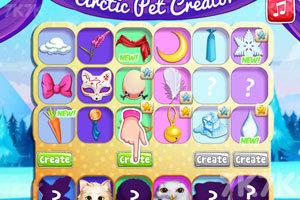《伊莎的毛绒宠物店》游戏画面1