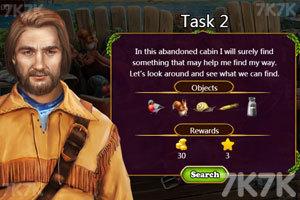 《迷失在荒野2》游戏画面3